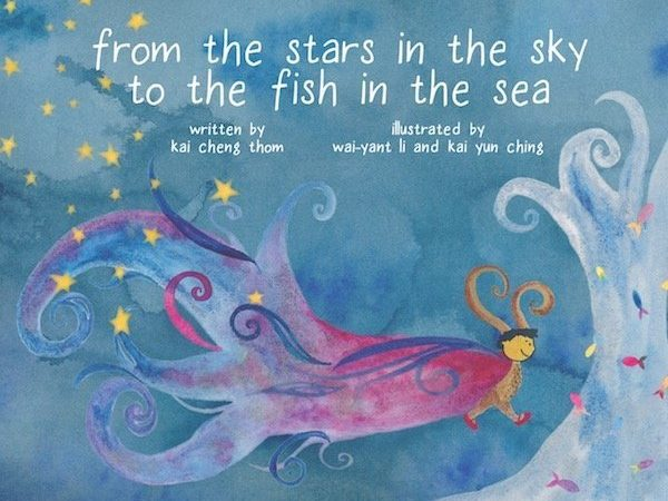 From the Stars in the Sky to the Fish in the Sea book cover